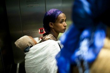 Post image for Shocking Story in Israel: Ethiopian Women Given Contraceptive Shots Without Their Knowledge